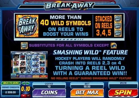Символ Wild и бонусная функция в аппарате Break Away